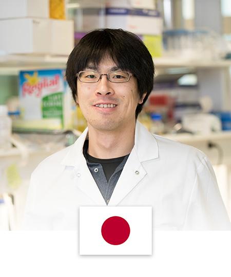 Yasutsugu Suzuki